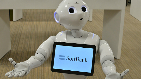 4630fa030 SoftBank is to acquire Britain s ARM in a record  32 billion deal ...