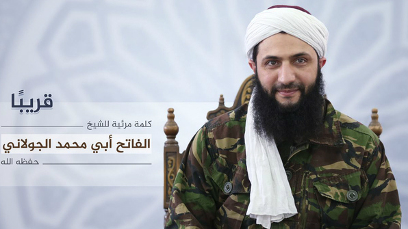 This is the first picture ever showing Abu Mohamed al-Jolani